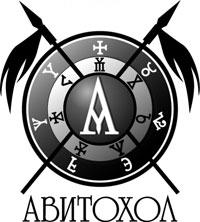 Avitohol.org